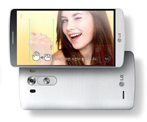 LG G3 - Omega Gadget 11