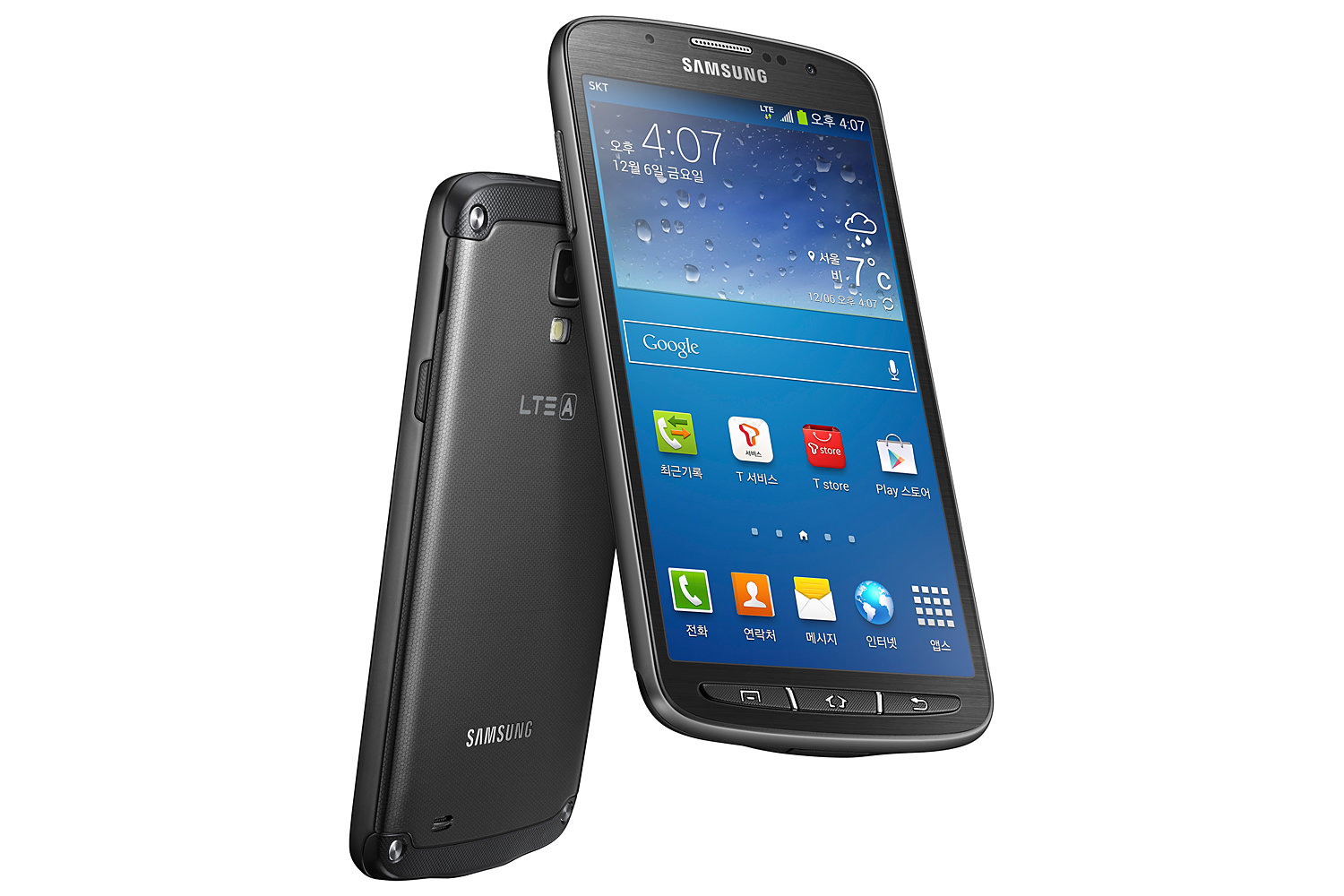 Samsung Galaxy S4 Active LTE-A - Omega Gadget 5