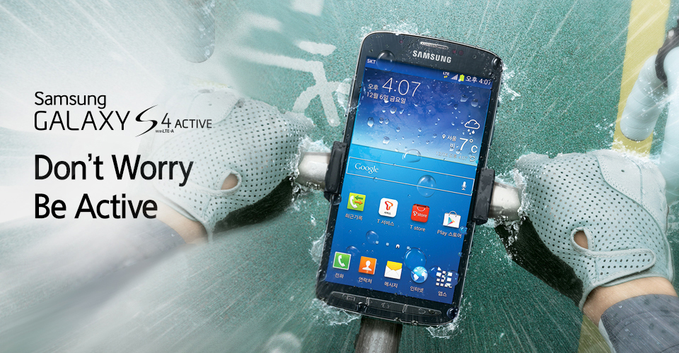 Samsung Galaxy S4 Active LTE-A - Omega Gadget 7