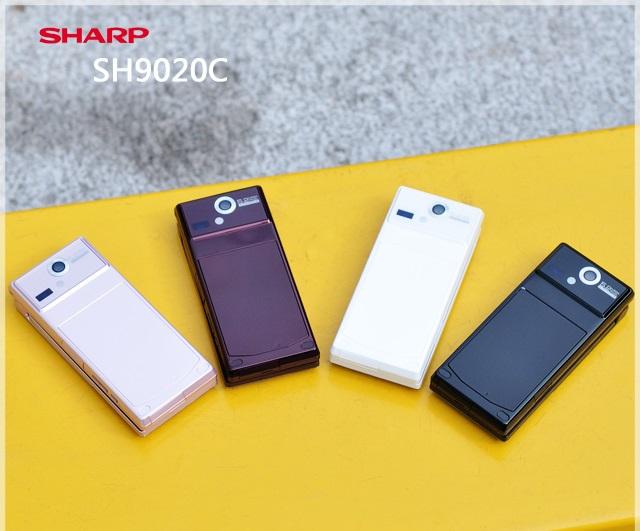 Sharp sh9020c - Omega Gadget 3