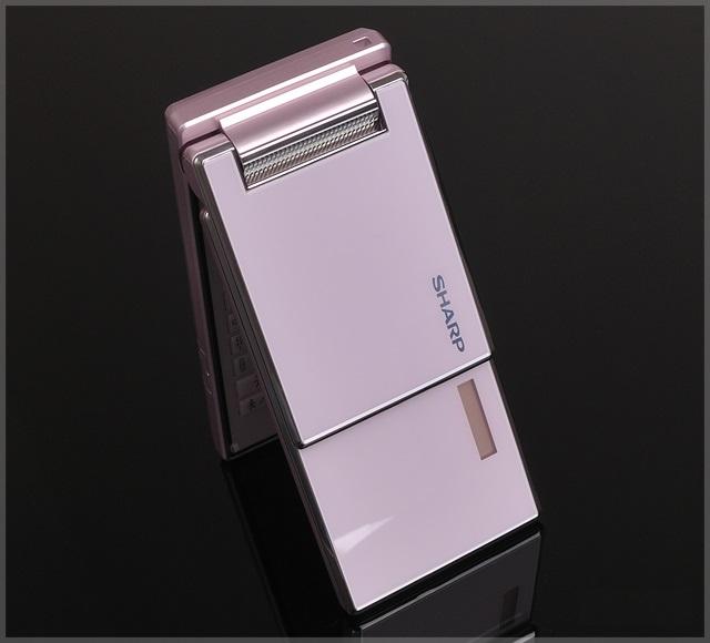 Sharp sh9020c - Omega Gadget 7