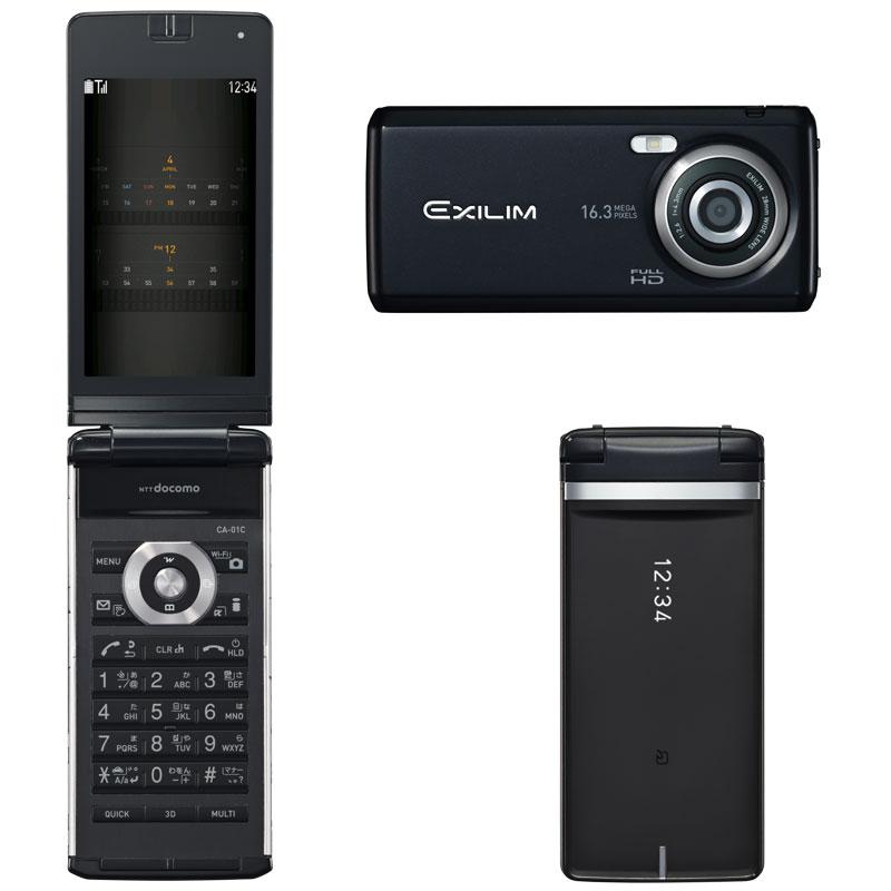 Docomo Casio CA-01C Exilim - Omega Gadget 10