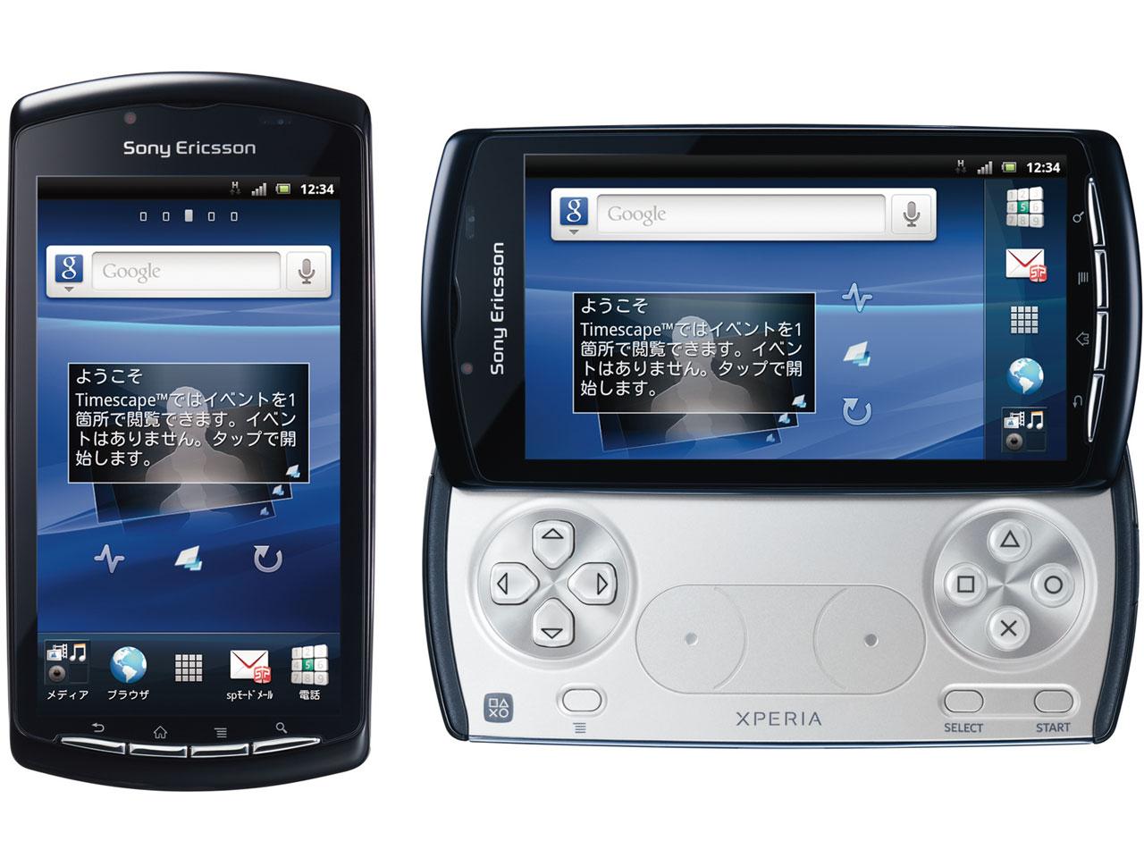 Docomo SO-01D Sony Xperia Play - Omega Gadget 1