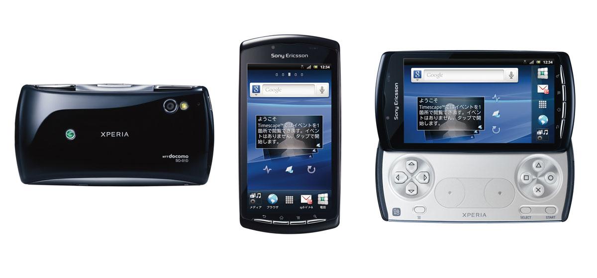 Docomo SO-01D Sony Xperia Play - Omega Gadget 4