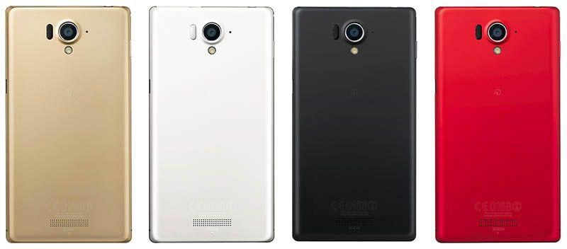 Softbank 304SH Sharp Aquas Xx - Omega Gadget 9