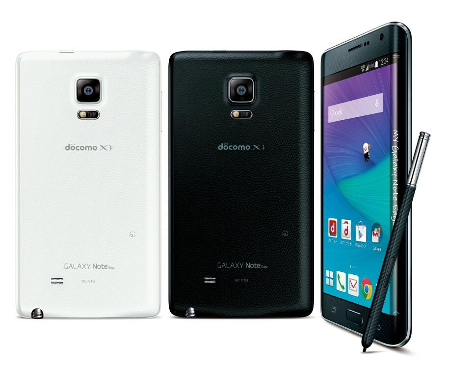 Docomo SC-01G Samsung Galaxy Note Edge - Omega Gadget 1