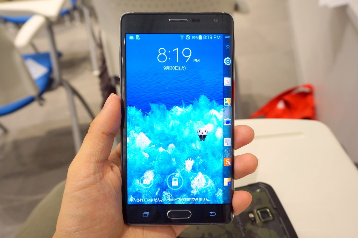 Docomo SC-01G Samsung Galaxy Note Edge - Omega Gadget 15