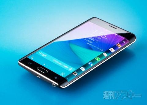 Docomo SC-01G Samsung Galaxy Note Edge - Omega Gadget 4