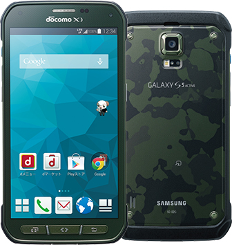 Docomo SC-02G Samsung Galaxy S5 Active - Omega Gadget 1