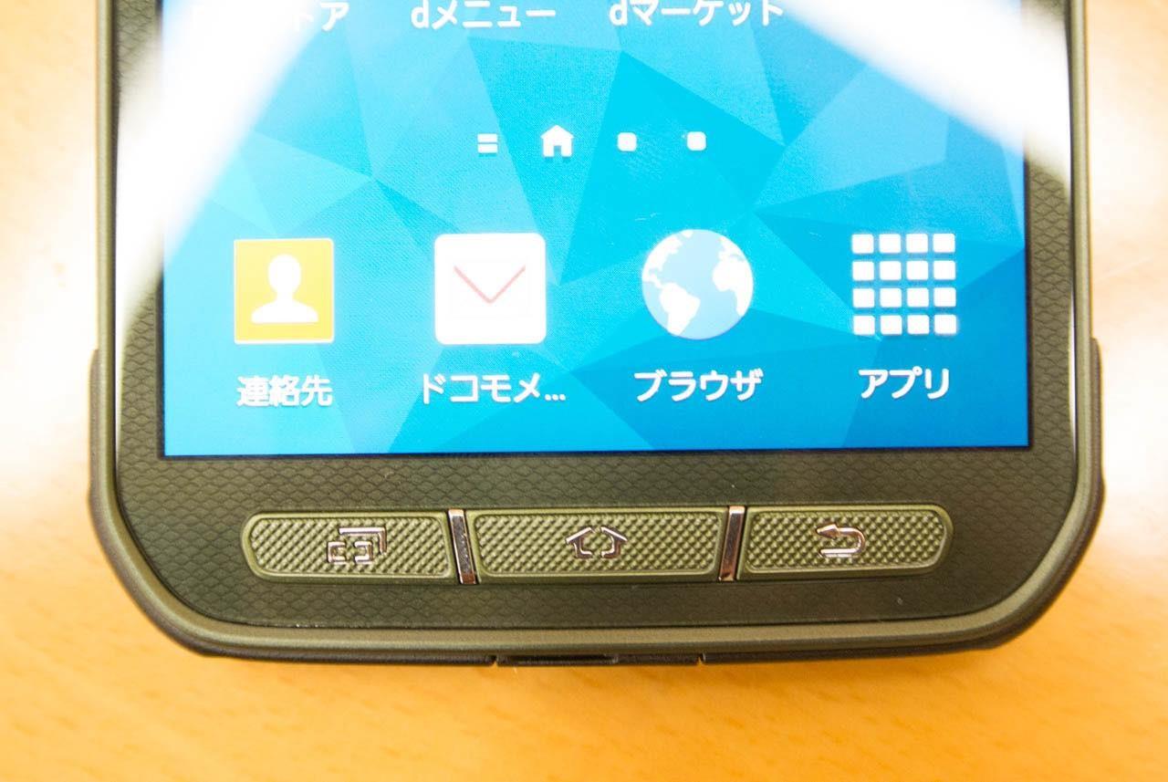 Docomo SC-02G Samsung Galaxy S5 Active - Omega Gadget 10