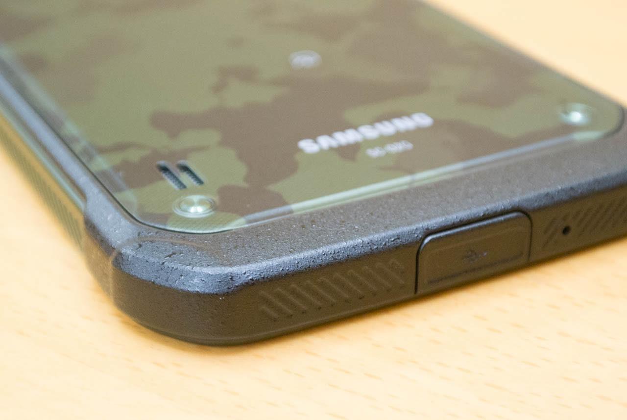 Docomo SC-02G Samsung Galaxy S5 Active - Omega Gadget 13