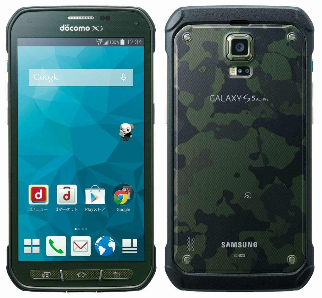 Docomo SC-02G Samsung Galaxy S5 Active - Omega Gadget 2