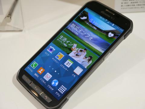 Docomo SC-02G Samsung Galaxy S5 Active - Omega Gadget 6