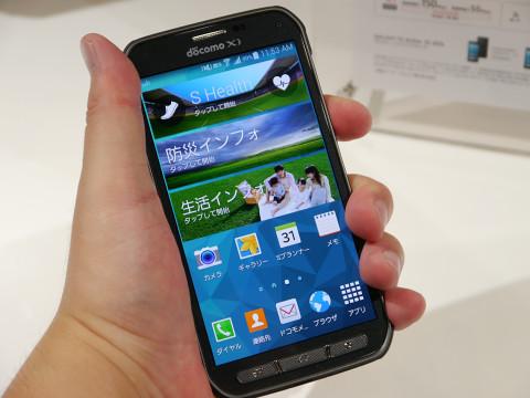 Docomo SC-02G Samsung Galaxy S5 Active - Omega Gadget 7