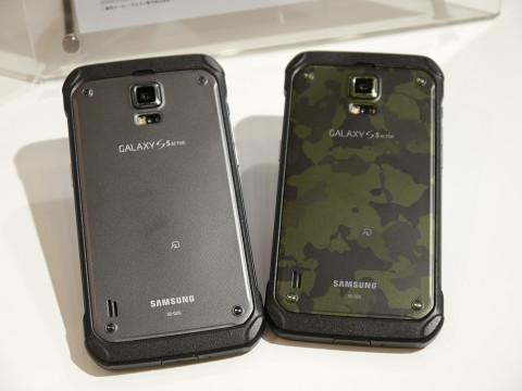 Docomo SC-02G Samsung Galaxy S5 Active - Omega Gadget 8