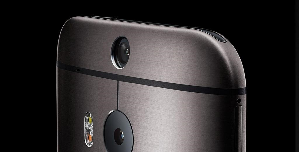 HTC One M8 Dual Sims - Omega Gadget 9