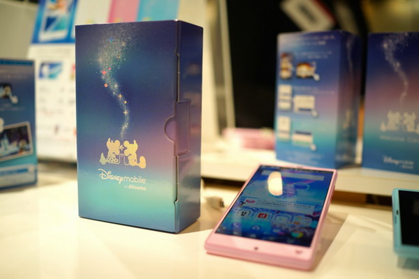 Docomo SH-02G Sharp Disney Mobile - Omega Gadget 14