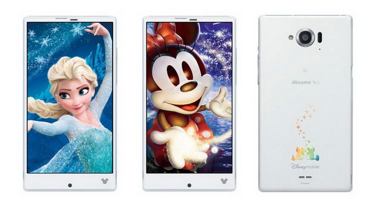 Docomo SH-02G Sharp Disney Mobile - Omega Gadget 2
