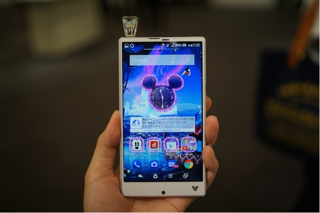 Docomo SH-02G Sharp Disney Mobile - Omega Gadget 9