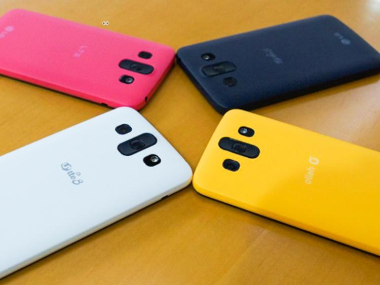 มือถือ LG AKA - Omega Gadget 10