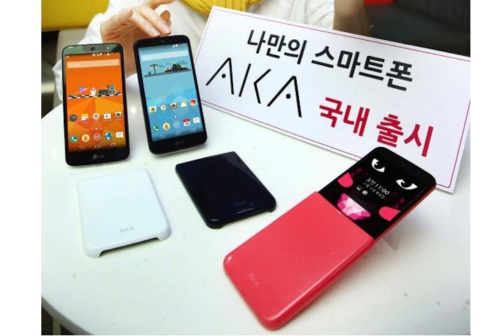 มือถือ LG AKA - Omega Gadget 5