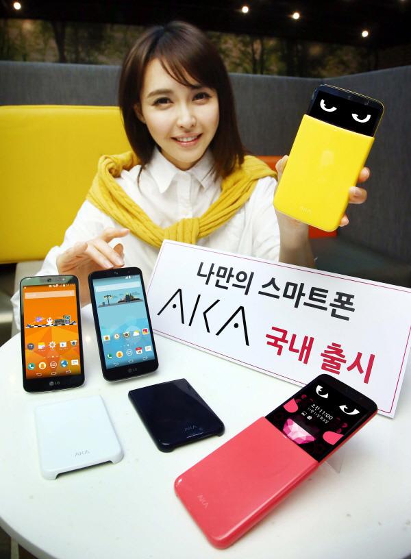 มือถือ LG AKA - Omega Gadget 6