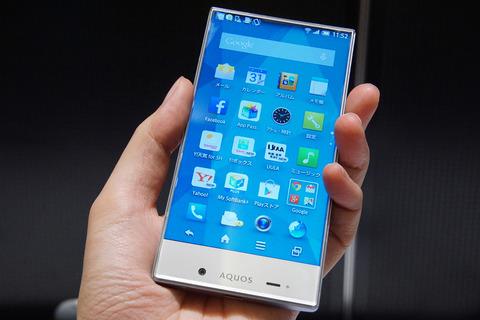 Softbank 305SH Sharp Aquos Crystal - Omega Gadget 7