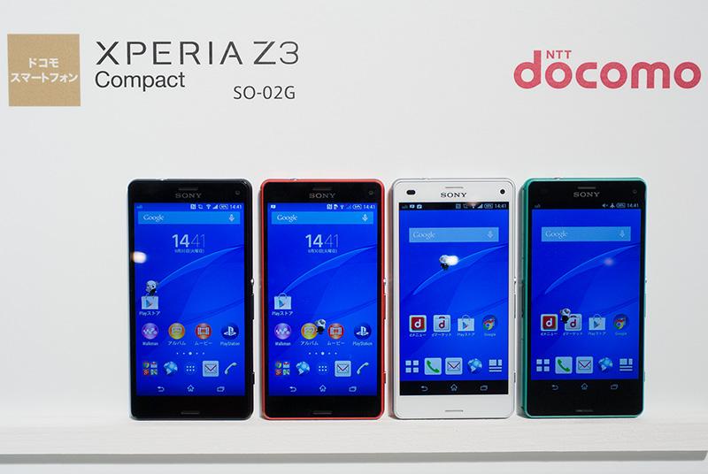 Docomo SO-02G Xperia Z3 Compact - Omega Gadget 14