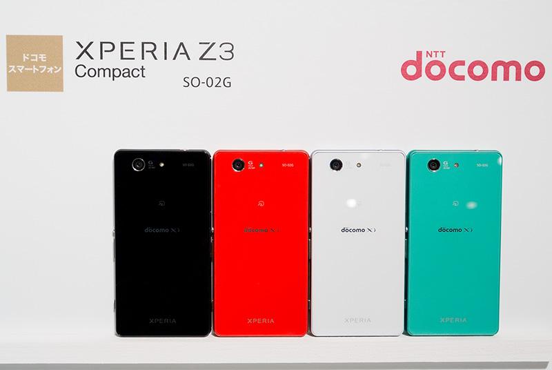 Docomo SO-02G Xperia Z3 Compact - Omega Gadget 15